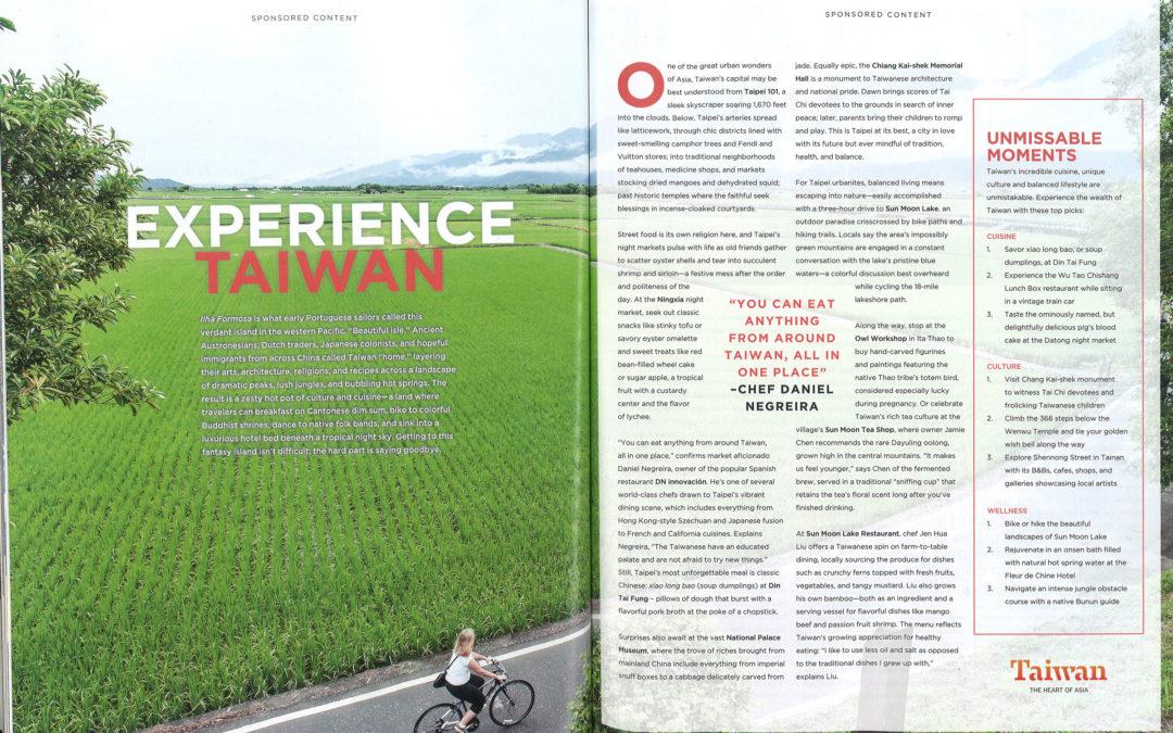 AFAR: Experience Taiwan Advertorial